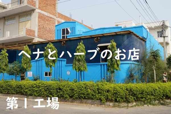 インドKEO社